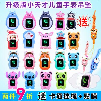 适用小天才电话手表表带y02y01S专用儿童皮表带挂套脖吊坠硅胶壳