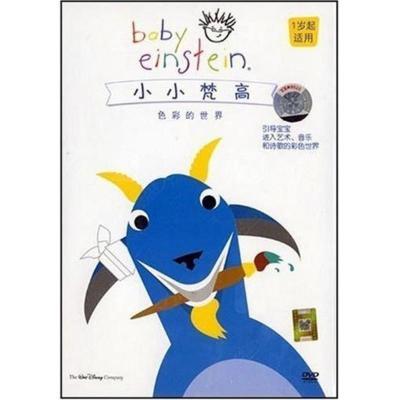 正版 小小梵高:色彩的世界(DVD) 泰盛