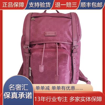 【正品二手95新】古馳(GUCCI)紫色雙G印花雙肩包 387071 尼龍 含防塵袋