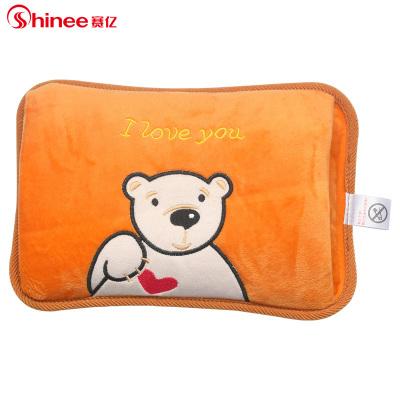 赛亿(shinee)暖手宝NS501 充电取暖器 双手插袋 自动断电 毛绒 充电时间短 暖手炉电暖器 热水袋 暖宝宝