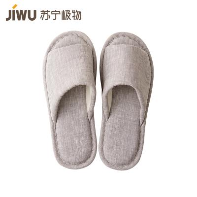 JIWU брэндийн тавчик эрэгтэй саарал
