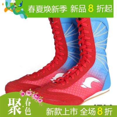 摔跤鞋男拳击训练鞋女跤靴格斗鞋散打搏击健身房深蹲硬拉鞋子长靴