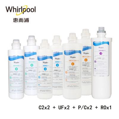 惠而浦R600C88净水机约两年装滤芯套餐(P/C×2+UF×2+R0×1+C2×2,赠品,不含上门费)