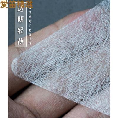 貨比窈窕兔頸膜紙一次性頸部護理蠶絲超薄非壓縮紙膜補水保濕50片