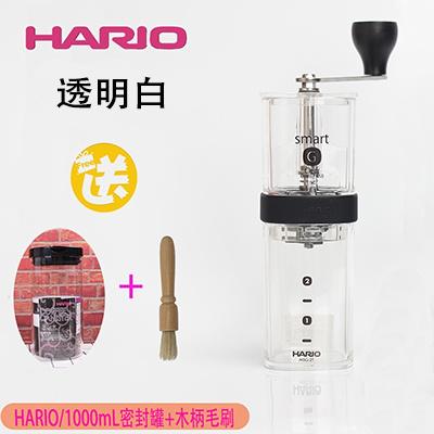 日本手動咖啡磨豆機手搖咖啡豆研磨機陶瓷磨芯磨粉器家用 透明白色+300克密封罐