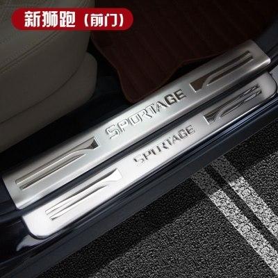 超级新品 名爵锐行GT/MG3/MG5/MG6锐腾GS名爵ZS槛条迎宾踏板改装专用配件