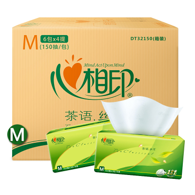 心相印 抽纸 茶语丝享系列 3层150抽*24包(中规格) 软抽纸巾