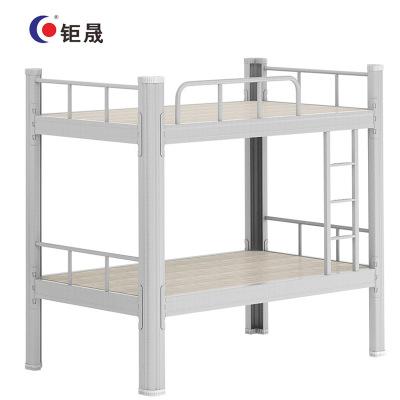 鉅晟 雙層鋼制加厚職工學生宿舍床簡約經濟型高低床上下鋪0.9米寬 SJSCJHC-900 白色 900*2000