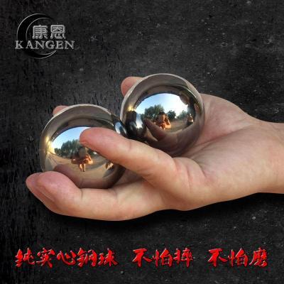 保定鐵球實心鋼球健身球手球中老年人保健球手玩按摩球手轉球