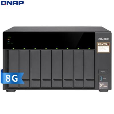 威联通(QNAP)TS-873 8G内存 八盘位企业级nas网络存储服务器私有云存储磁盘阵列(无内置硬盘)