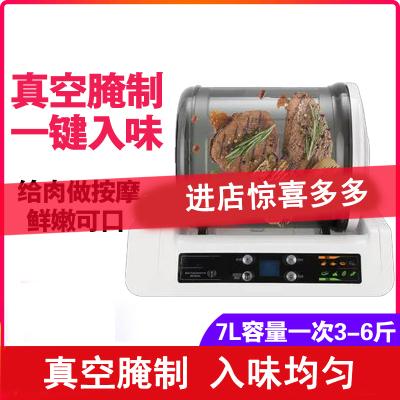 電腦版真空腌制機家用滾揉腌肉機商用小型機器腌菜炸雞漢堡店