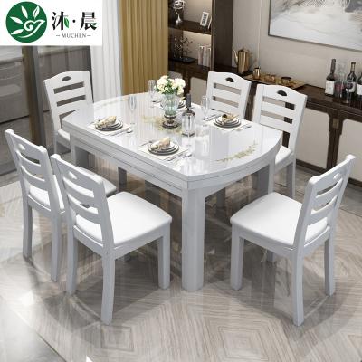沐晨 餐桌 實木餐桌 餐桌椅組合 簡約現代折疊伸縮鋼化玻璃餐桌 小戶型餐廳木質飯桌