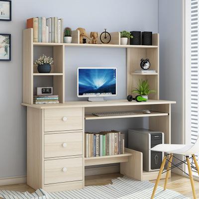 楠杺 電腦桌書桌臺式家用學生書架組合現代簡約寫字臺辦公桌簡易小桌子