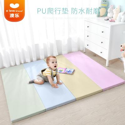 澳樂兒童PU爬行墊180*150*4cm加厚嬰兒客廳寶寶圍欄爬爬墊無味可折疊 家用室內