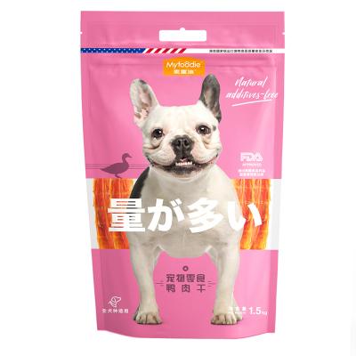 麥富迪量超多鴨肉干1.5kg大包裝肉干零食狗零食訓犬獎勵