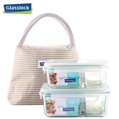 Glasslock брэндийн шилэн хоолны сав 2 хос 670ml+1000ml GL29A