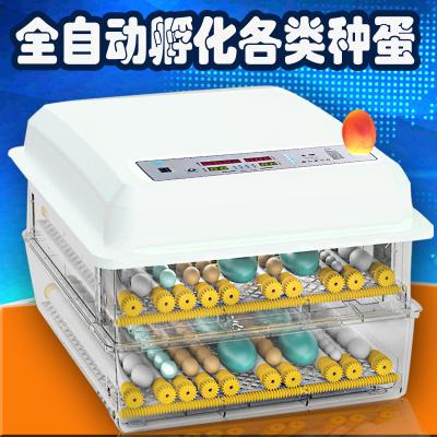 孵化器小型家用孵蛋器全自動孵化機智能孵化箱雞鴨鵝鳥迷你孵蛋機 新款48枚雙電多功能全自動(滾軸間距可調)