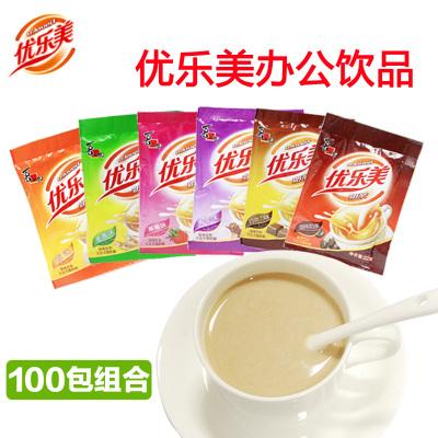 喜之郎优乐美袋装奶茶粉100包原味草莓味香芋味麦香味咖啡味巧克力味多种口味可选速溶冲饮品