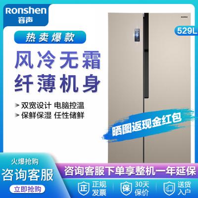 預售(99新)529WD12HY 529升 雙開門對開門電冰箱 家用 風冷無霜 纖薄機身