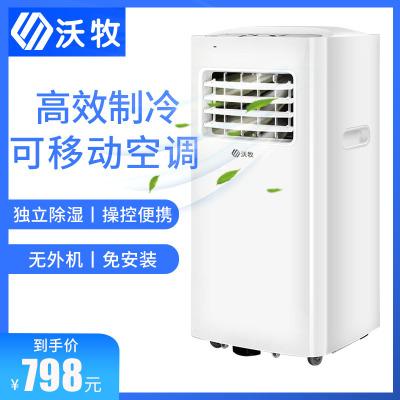 沃牧可移动空调一体机立式单冷型1匹家用客厅厨房卧室免安装