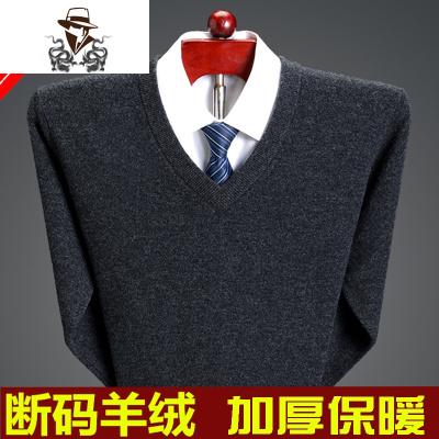 NEW LAKE冬季新款羊絨衫男V領針織毛衣純色加厚羊毛衫爸爸裝
