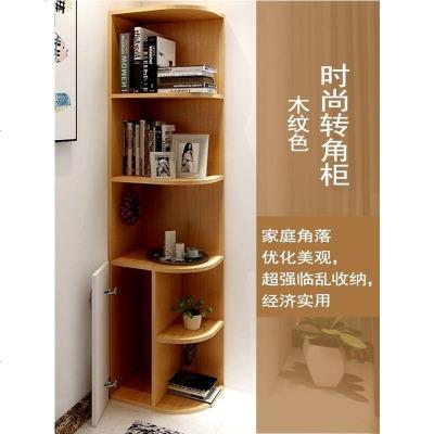 转角置物架角柜现代简约墙角收纳柜三角欧式角柜转角收纳柜边角柜