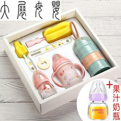 兒玻璃奶瓶套裝禮盒嬰兒寶寶奶瓶寬口徑帶吸管防脹氣防摔 (粉色)玻璃套裝60ml+120ml送果汁瓶