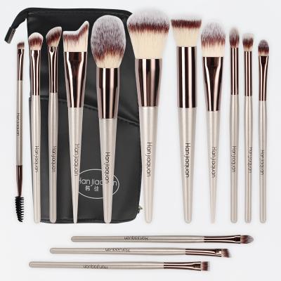韓佳泉 14支香檳金化妝刷套裝 腮紅眼影化妝掃 美妝工具 化妝用品