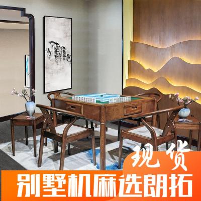 LAMTOP朗拓 全自動麻將機餐桌兩用北歐麻將桌實木新中式四口電動機麻