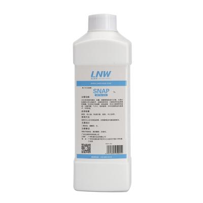 LNW光净界长效光触媒SNAP智能纳米 新装修家居 空气净化