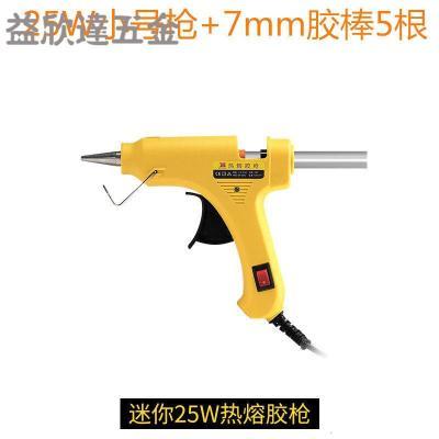 膠手工膠棒強力熱熔膠7-11mm可調溫熱熔膠搶塑料棒焊