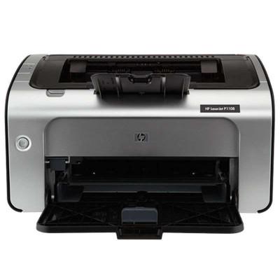 惠普(HP)LaserJet Pro P1108 黑白激光打印機(打印) 學生打印作業打印