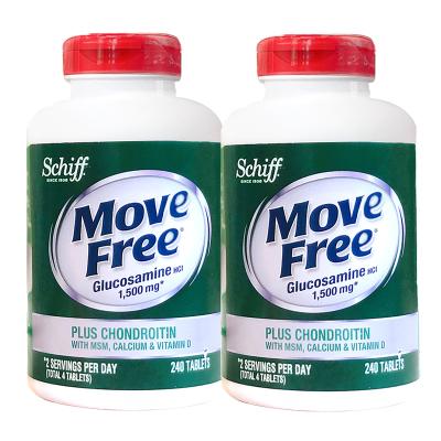 【2瓶装】旭福(Schiff) MoveFree高钙氨糖软骨素加钙片加维生素D软胶囊 240粒美国进口