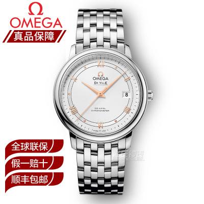 瑞士歐米茄(OMEGA)手表 碟飛系列精鋼帶自動機械男表