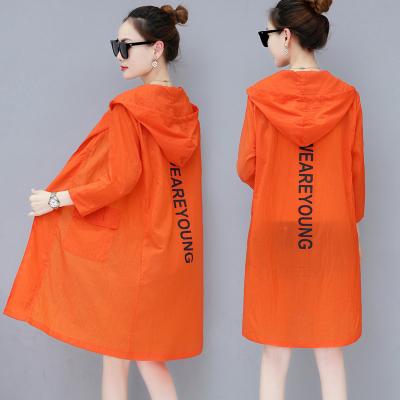 防曬衣女中長款2020夏季新款韓版寬松帶帽防曬服輕薄風衣女外套潮 莎丞