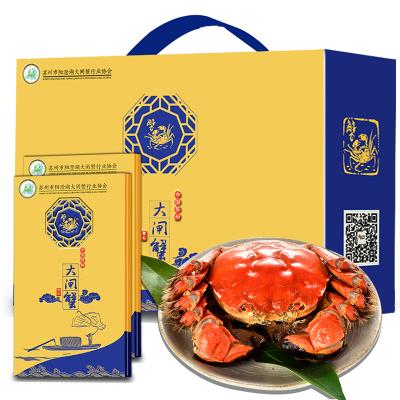 蟹靈閣 陽澄湖大閘蟹禮券螃蟹券2588型公蟹4.5兩 母蟹3兩3對禮盒裝