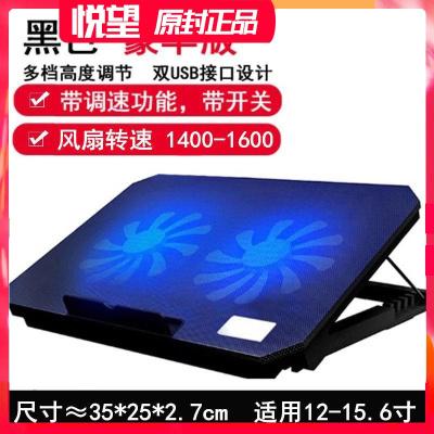 筆記本散熱器 14寸15.6寸7華碩戴爾電腦散熱底座降溫板游戲本適用蘋果惠普聯想戴爾華碩外星人小米電腦板墊降溫底座排風扇