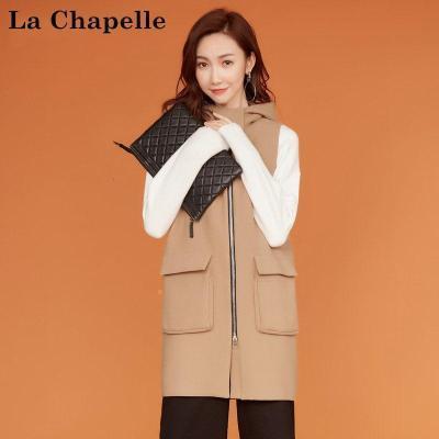 拉夏貝爾candie's秋季女裝新款通勤百搭顯瘦中長款馬夾女30074186
