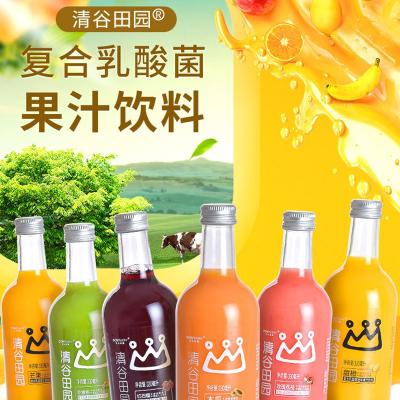 清谷田園果汁6瓶裝330ML*6 (液體偏遠地區不發貨)石榴 奇異果 橙子 玫瑰荔枝 芒果 口味備注