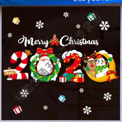 圣诞节花环小装饰贴纸商场店场景布置节日气氛雪花窗花贴纸 相聚2020