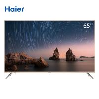 海尔65英寸 4K智能WIFI语音超清大存储LED平板液晶电视机