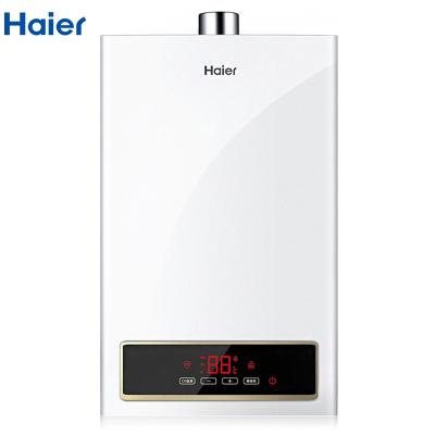 【99新】 Haier/海尔JSQ24-12WA2(12T)蓝火苗技术12升智能恒温燃气热水器±0.5℃恒温