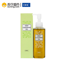 DHC蝶翠诗橄榄卸妆油200ml