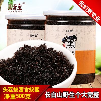 买2件加送250克的1罐长白山野/生大黑蚂蚁500克东北山蚁拟黑多刺