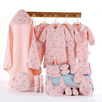新生兒禮盒套裝秋冬嬰兒衣服禮物用品剛出生初生滿月男女寶寶禮包