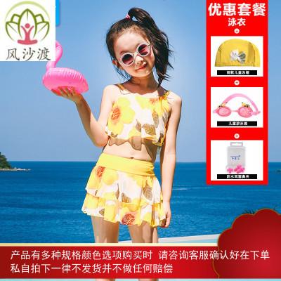 韩版儿童泳衣女童保守游泳衣分体裙式中大童泳装平角宝宝亲子泳衣图片件数为展示