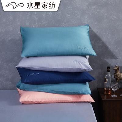 水星家紡 60支長絨棉貢緞抗菌枕套單件 環游世界長絨棉抗菌枕套