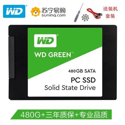 西部數據(WD)480GB SSD固態硬盤 SATA3.0接口 Green系列-SSD日常家用普及版電腦固態|三年質保