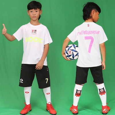 KOOK 足球服套裝男孩小學生足球訓練服球定制比賽運動衣兒童短袖隊服