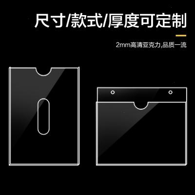双层亚克力卡A4插纸宣传展示牌A3透明亚克力盒子房源信息展示牌 横版 A5:双层 横版 A3:双层